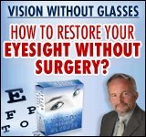Artificial Lenses - Vision Without Glasses